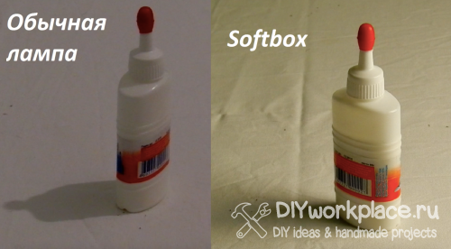 Как сделать Softbox своими руками